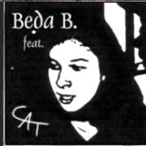 BEDA B feat. CAT